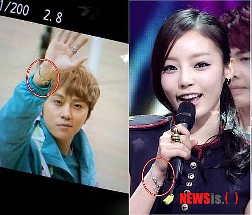 junhyung hara dating allkpop